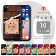 iPhone x 耐衝撃 スマホケース ハードケース スタイリッシュ カード収納 2018 流行 不思議な国のアリス