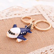可愛いミニサイズ飛行機 キーホルダ- - 手芸 クラフト 生地 材料   全2色