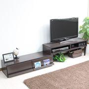 テレビ台 伸縮式 ディスプレイ引出付き TV台 ダークブラウン SHIN-TV100-DBR