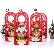 新品 クリスマス 装飾品 クリスマス?ドア クリスマス 雰囲気 ドアを配置する ハンドル飾り