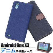 Android One X3用デニムデザイン手帳型ケース