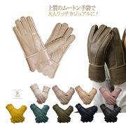 上質羊革使用 ラムムートン 手袋(b-1507)ムートングローブ 毛皮 リアルファー グローブ 本革