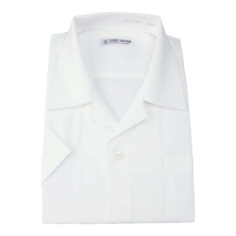 開襟半袖スクールシャツ 男子 形態安定/防汚加工/抗菌防臭 白 150B-185B