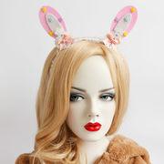 コスプレ 髪飾り ウサギの耳 クリスマス 仮面舞踏会 ハロウィン 仮装パーティ 宴会