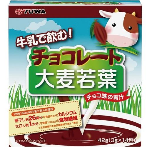 ユーワ チョコレート大麦若葉 14包