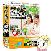 IRT0406 IRT デジカメ編集・管理2