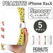 スヌーピー チラシ柄 手帳型カバー iPhone Xs/Xケース iphone X カバーケース