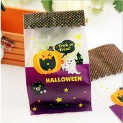ハロウィン 紫 hallowen かぼちゃの精霊 布を厚くする プラスチック