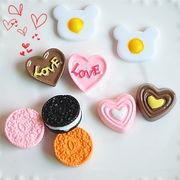 可愛いクッキー チョコの樹脂パーツ - 手芸 クラフト 生地 材料   全8色