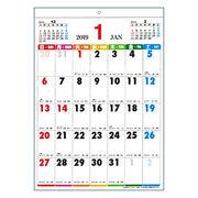 A3壁掛けカレンダー カラーカレンダー