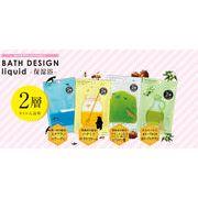 入浴剤(リキッドタイプ) バスデザイン 4種 /日本製  sangobath