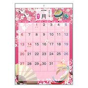 A3壁掛けカレンダー 和風