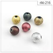 rikiビーズ 【riki-216】モダンビーズ ビーズパーツ カラービーズ ハンドメイド クラフト