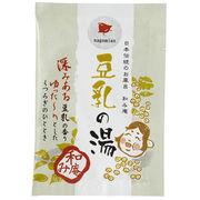 入浴剤 和み庵 豆乳の湯 /日本製