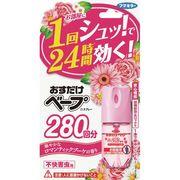 おすだけベープスプレー280回分 不快害虫用 ロマンティックブーケの香り