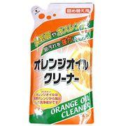 オレンジオイルクリーナー詰替