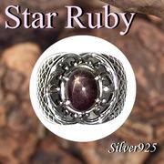 リング / 09-31-5  ◆ Silver925 シルバー リング スター ルビー 17号