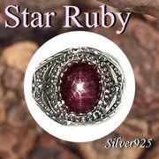 リング / 09-104-6  ◆ Silver925 シルバー リング スター ルビー 16号