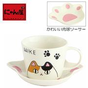 「にゃん屋」★猫3兄弟 肉球碗皿mike(1個箱入り)