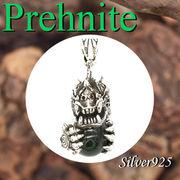 ペンダント / 09-85-1  ◆ Silver925 シルバー ペンダント ドラゴン 龍   プレナイト