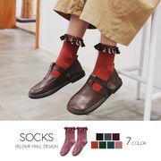 【即納】【小物】全7色!ベロアフリルデザインソックス靴下 [lag0097]