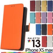 パステルカラー 印刷 オリジナル ハンドメイド デコ 手帳型ケース iPhone XS Max iPhoneXSMax 人気 売れ筋