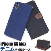 <スマホケース>iPhone XS Max用デニムデザイン手帳型ケース