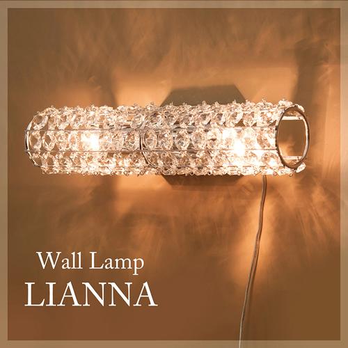 【LED対応 E12/40W水雷型】クリスタル 2灯 ウォールランプ LIANNA