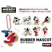 「ディズニー」ミッキーマウス ラバーマスコット