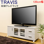 【離島発送不可】【日付指定・時間指定不可】TREVIS 収納TVラック BK/DBR/WH