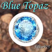 CSs / 10-90-1 ◆ Silver925 シルバー  リング ブルートパーズ  14号