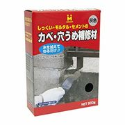 日本ミラコン産業 ミラコン グレー 500g