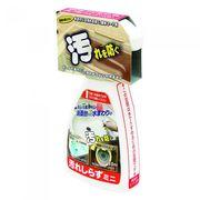 日本ミラコン産業 汚れしらずミニ 60ml