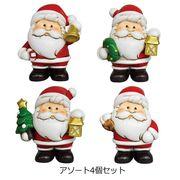 <AMANO>【クリスマス】【オブジェ】プランプサンタ4種セット