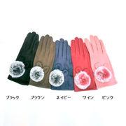 【手袋】【婦人用】ラビットファーうさぎモチーフ付ショート手袋