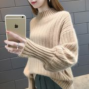 【品質に自信あり】全6色  ニットセーター ボリューム袖  リブニット プルオーバー バルーン袖