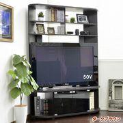 ◎50インチ対応 コーナーテレビ台 ハイタイプ ブラウン HCTV-120-DBR