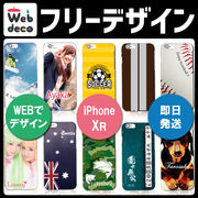 Web deco スマホケース 【iPhoneXR】 フリーデザイン オーダーメイド
