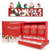クリスマス 牛の飴の箱の包装 クリスマスタウン 包装箱 積木のクリスマスボックス