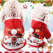 犬服 パーカー 裏ボア ペット服 クリスマス ペットグッズ 防寒 暖かい ペット用品