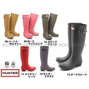 S) 【ハンター】 WFT1000RMA/W23499 オリジナル トール[2] 全13色中6色 レディース&メンズ