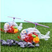 アイデア おもちゃ 透明 ミニ 飛行機 子供の利益