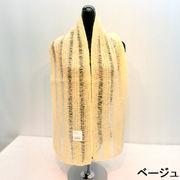 【超特激安商品】【マフラー】柔らかモヘアストライプ日本製無地スリムマフラー