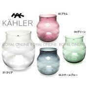Y) 【ケーラー】  H170 花瓶 オマジオ グラス ベース Sサイズ フラワーベース 全4色 メンズ レディース