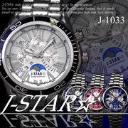 【選べるケース有or無♪】◇ブラックメタル デザインクロノグラフ&ムーンフェイス 腕時計◇JB-1033