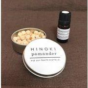 ヒノキポマンダー 缶セット