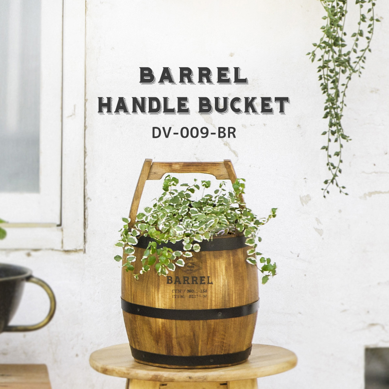 樽をイメージしたウッドシリーズ【バーレル・ハンドルバケット】