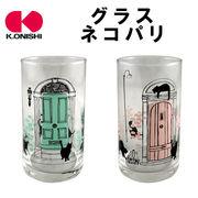 ■大西賢製販■ グラス ネコパリ