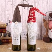 メリークリスマス ボトルデコレーション ボトルホルダー クリスマス用品
