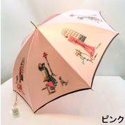 【日本製】【雨傘】【長傘】甲州織生地ホグシ織マダム柄タッセル付手元日本製ジャンプ傘